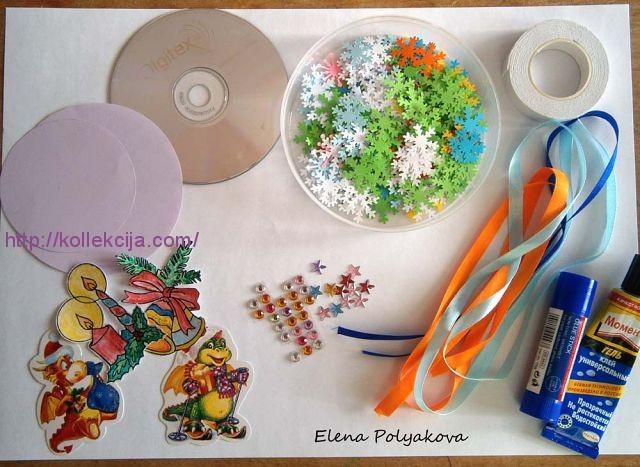 Мастер-классы для детей своими руками из дисков