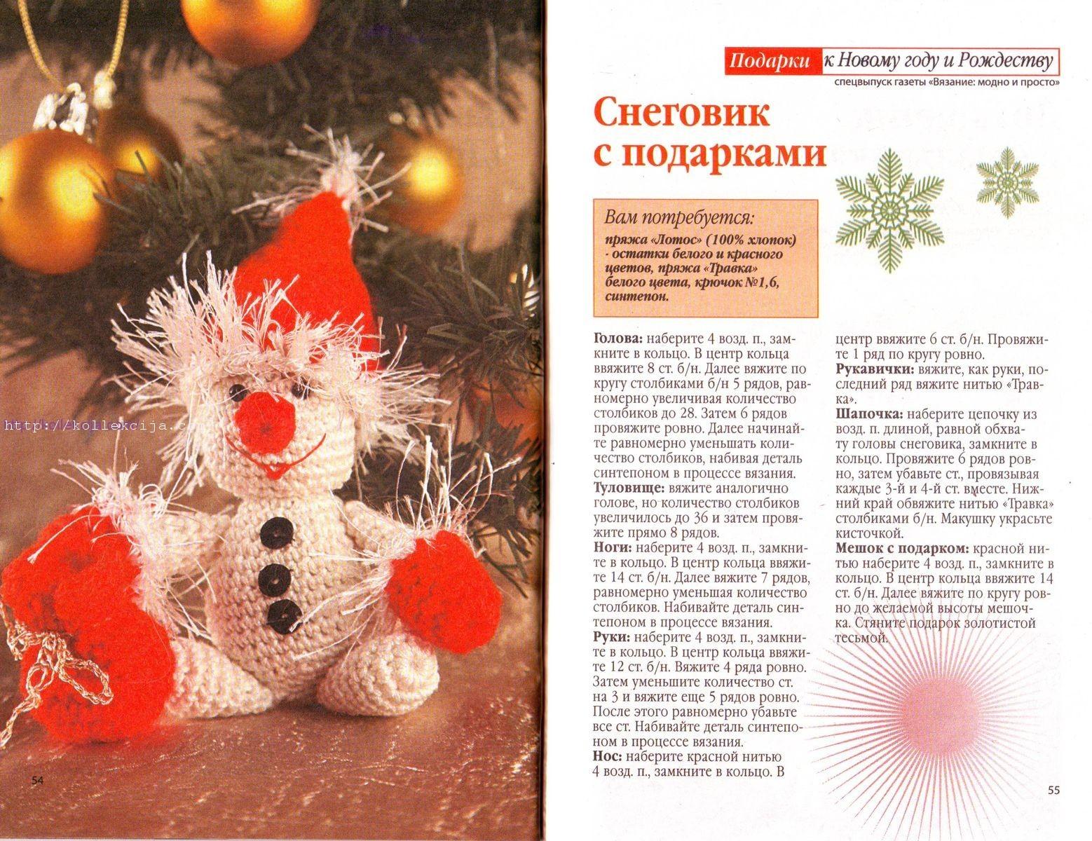 Идеи новогодних подарков крючком 58