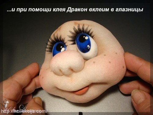 глаза для кукол из пластики