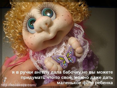 Кукла чулочная своими руками мастер класс