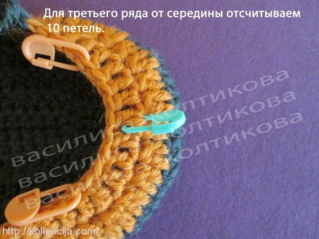 Вязание подошвы для тапочек от василисы жолтиковой мастер класс