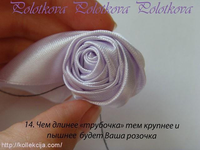 Роза из целой атласной ленты мастер класс с фото