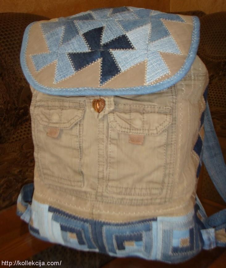 Мастер класс рюкзак из джинсов своими руками