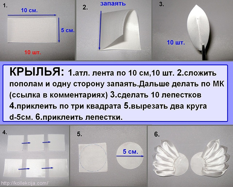Поделки лебедь из ленты 6