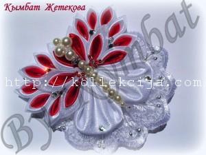 Бабочка из лепестков канзаши