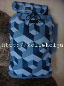 Съемная сумка на колесиках