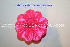 Роза из круглых лепестков канзаши