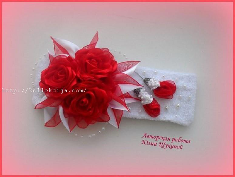 Розы из лент и органзы своими руками мастер класс