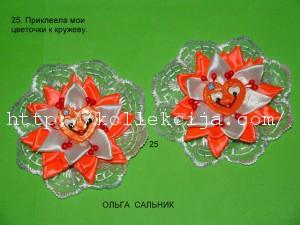 Цветок канзаши своими руками