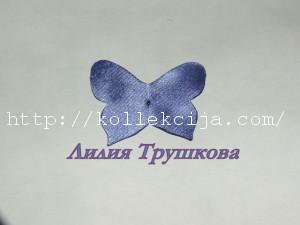Бабочка из ленты своими руками