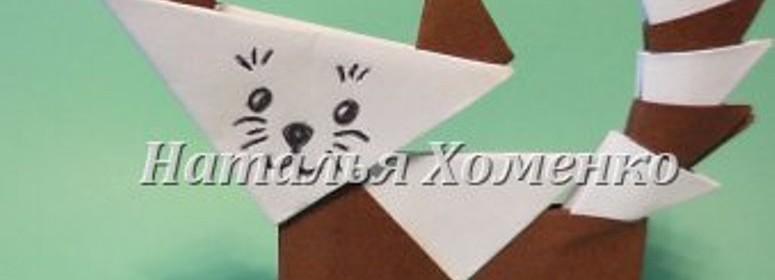 Как сделать оригами кошку
