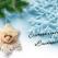 Елочная игрушка Снежинка своими руками