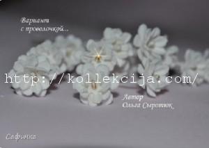 маленький цветок из фоамирана 10