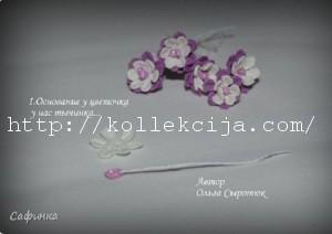 маленький цветок из фоамирана 16