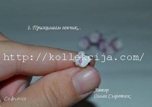 маленький цветок из фоамирана 18
