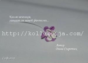 маленький цветок из фоамирана 20