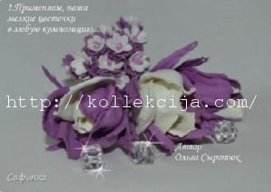 маленький цветок из фоамирана 26