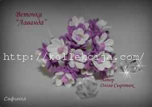 маленький цветок из фоамирана 27