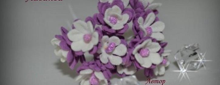 Миниатюрные цветы из фоамирана