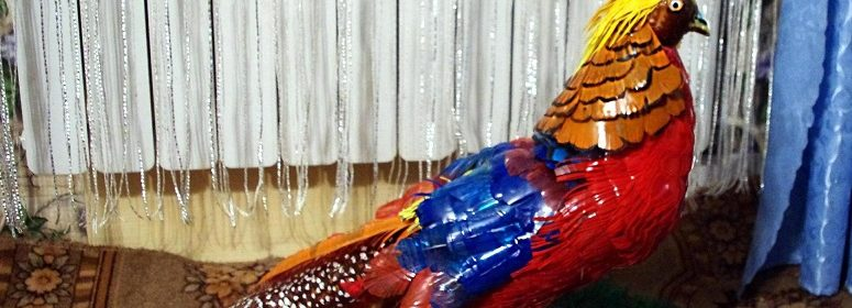 Фазан из пластиковых бутылок