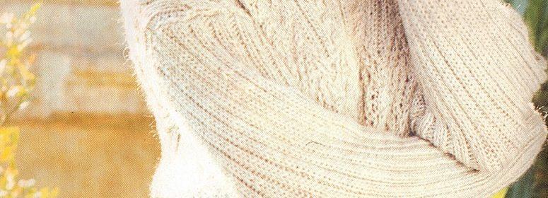 Удлиненный свитер с узорами