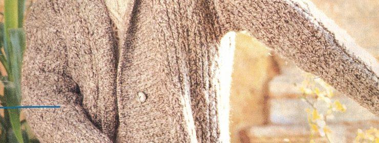 Удлиненный кардиган спицами