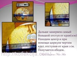 Яичный кракелюр