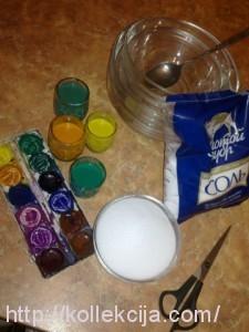Насыпушки из соли