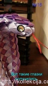 Змейка из лент