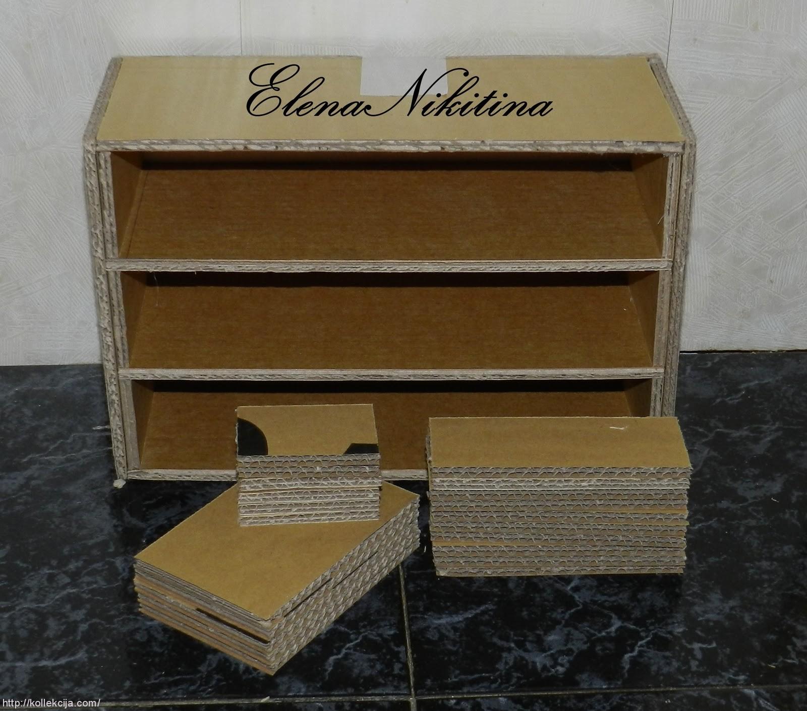 Картонный комод из коробок своими руками фото 906