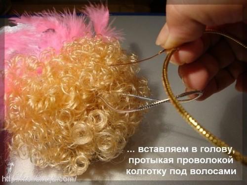 Как сделать нимб Ангела