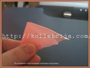 Круглый лепесток из ткани