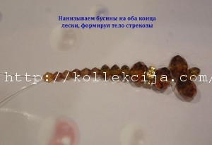 Стрекоза из лент