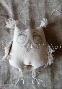 кукла Сова