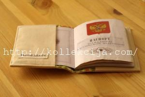 Обложка на паспорт своими руками