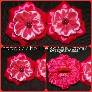 Как сделать пышный цветок канзаши