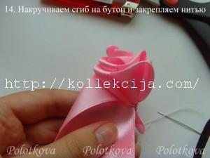 Роза из атласной ленты своими руками