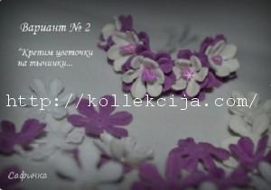 маленький цветок из фоамирана 15