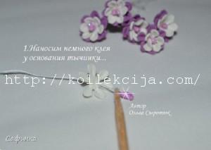 маленький цветок из фоамирана 17