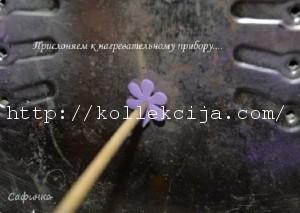 маленький цветок из фоамирана 22