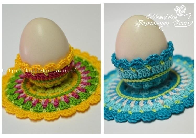 Подставка под пасхальное яйцо крючком