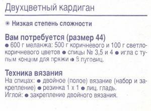 20170303_103849.
